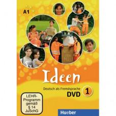 Диск Ideen DVD