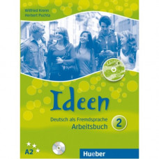 Рабочая тетрадь Ideen 2 Arbeitsbuch mit Audio-CD zum Arbeitsbuch + CD-ROM