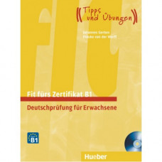 Тесты Fit für Goethe-Zertifikat B1 Lehrbuch mit integrierter CD