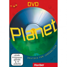 Диск Planet DVD