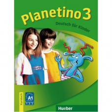 Учебник Planetino 3 Kursbuch