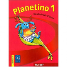 Рабочая тетрадь Planetino 1 Arbeitsbuch
