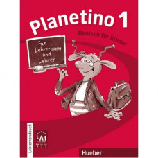 Книга для учителя Planetino 1 Lehrerhandbuch