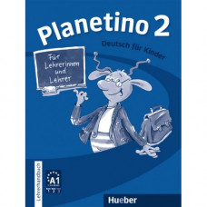 Книга для учителя Planetino 2 Lehrerhandbuch
