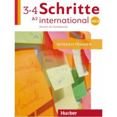 Упражнения Schritte international Neu 3+4 Intensivtrainer + CD