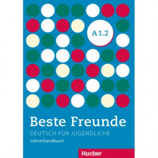 Книга для учителя Beste Freunde A1/2 Lehrerhandbuch