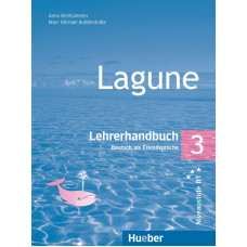 Книга для учителя Lagune 3 Lehrerhandbuch