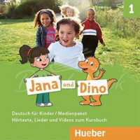 Медиа пакет Jana und Dino 1 Medienpaket