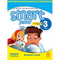 Учебник  Smart Junior for Ukraine 3 Student's Book