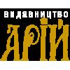 Издательство АРІЙ