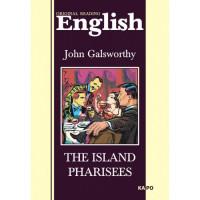 Остров Фарисеев / The island pharisees