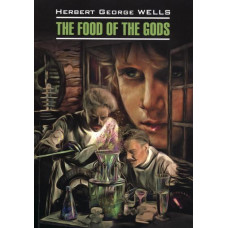 Пища богов / The Food of the Gods