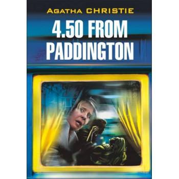 4.50 из Паддингтона / 4.50 from Paddington