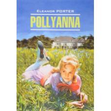 Поллиана / Pollyanna