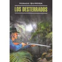 Los Desterrados. Изгнанники.