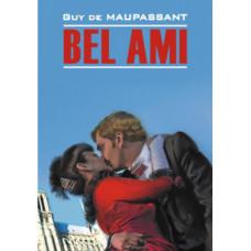 Милый друг BEl AMI