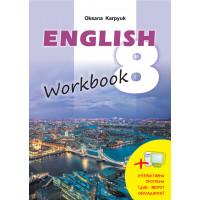 """Рабочая тетрадь """"Workbook 8"""" к учебнику """"Английский язык"""" для 8 класса"""