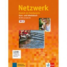 Учебник Netzwerk B1.2. Kurs- und Arbeitsbuch, Teil 2 + Audio-CDs + DVD