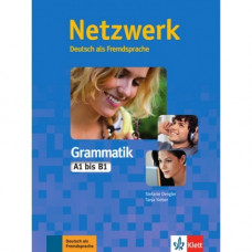 Грамматика Netzwerk Grammatik A1-B1