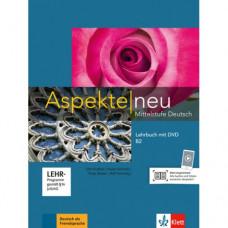 Учебник Aspekte 2 Neu B2 Lehrbuch mit DVD