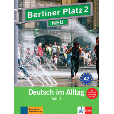 """Учебник Berliner Platz 2 NEU Lehr- und Arbeitsbuch 2, Teil 1 + Audio-CD und """"Im Alltag EXTRA"""""""
