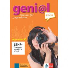 Диск geni@l klick A1 DVD