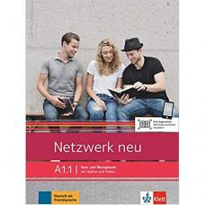 Учебник Netzwerk neu A1.1. Kurs- und Übungsbuch mit Audios und Videos