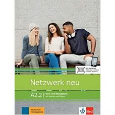 Учебник Netzwerk neu A2.2. Kurs- und Übungsbuch mit Audios und Videos