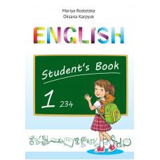 """Учебник """"Английский язык"""" для 1 класса (углублённое изучение) О.Карпюк, М. Ростоцкая"""