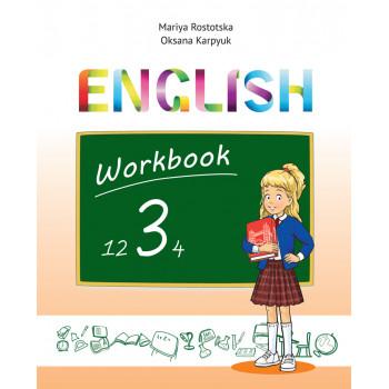 """Рабочая тетрадь """"Workbook 3"""" (углублённое изучение) М.Ростоцкая, О.Карпюк"""
