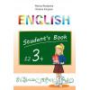 Учебники Оксаны Карпюк (углублённое изучение) 3 класс