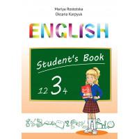"""Учебник """"Английский язык"""" для 3 класса (углублённое изучение) О.Карпюк, М. Ростоцкая"""