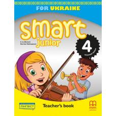 Книга для учителя Smart Junior for Ukraine 4 Teacher's Book