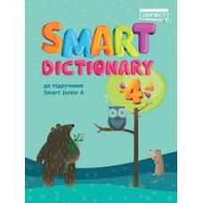 Словарь Smart Junior for Ukraine 4 Dictionary