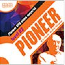 Диск Pioneer B2 DVD