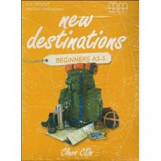 Диски New Destinations Beginner A1.1 Class CDs(2)