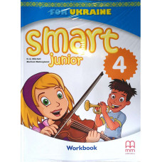 Рабочая тетрадь Smart Junior for Ukraine 4 Workbook with CD-ROM