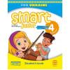 SMART JUNIOR FOR UKRAINE 4