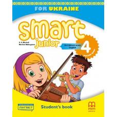 Учебник Smart Junior for Ukraine 4 Student's Book