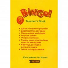 Книга для вчителя  Bingo 2 Teacher's Book