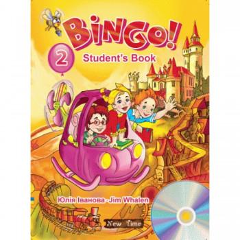 Учебник Bingo! 2 Student's Book  + CD