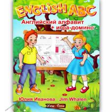 English ABC. Английский алфавит + игра домино
