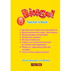 Книга для учителя Bingo 2 Teacher's Book