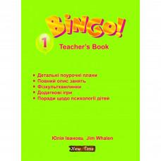 Книга для вчителя  Bingo 1 Teacher's Book