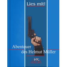 Пригоди Хельмута Мюллера