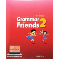 Грамматика  Grammar Friends 2 Student's Book