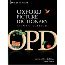 Oxford Picture Dictionary Second Edition English-Russian