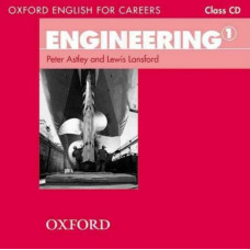 Диск Engineering 1 Class CD