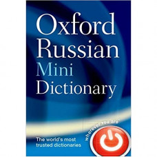 Словарь английского языка Oxford Russian Mini Dictionary New Edition (Flexi cover)