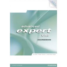 Учебник   Advanced Expert САЕ